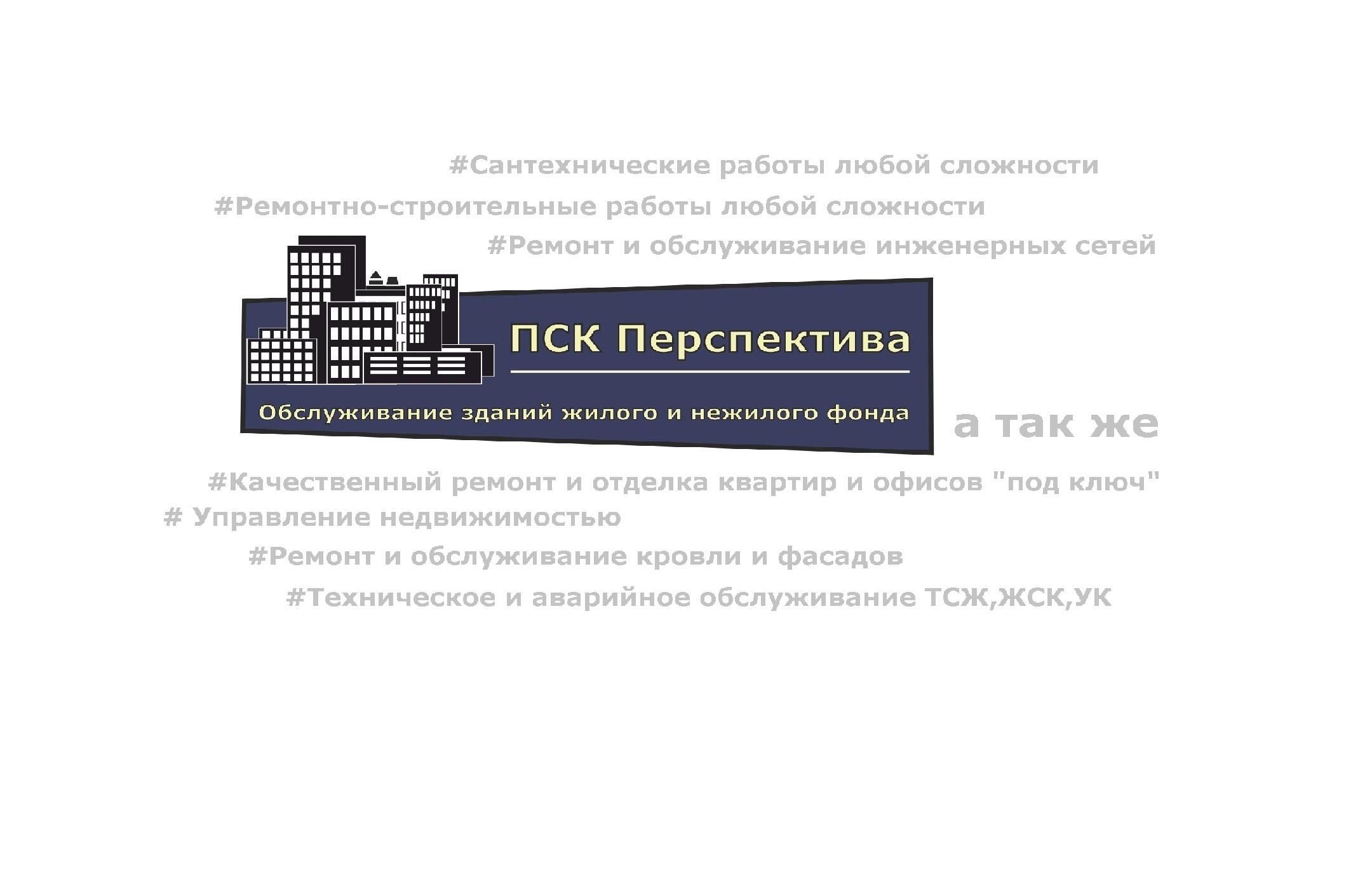 С.н. нотенко техническая эксплуатация жилых зданий